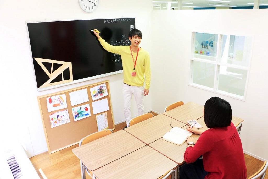 MJEWORKのMTGルーム<SCHOOL>