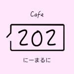 cafe202