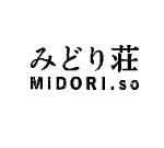 MIDORI.SO(みどり荘)