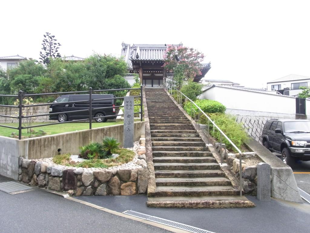 安楽寺の階段