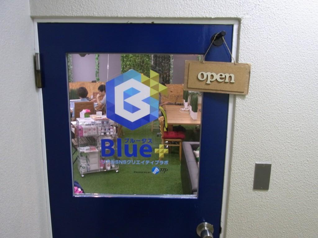 Blue+ の入り口ドアのアップ