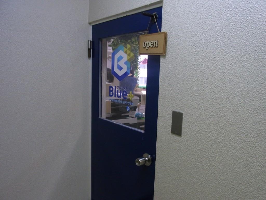 Blue+ の入り口ドア
