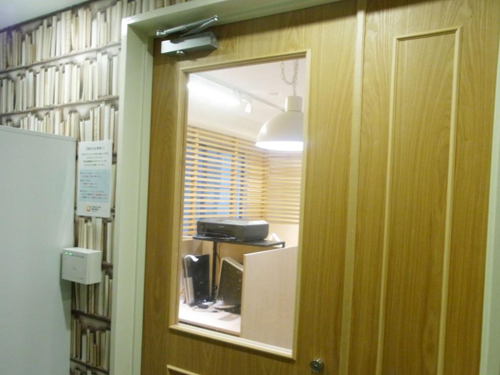 3Fシェアオフィス入口