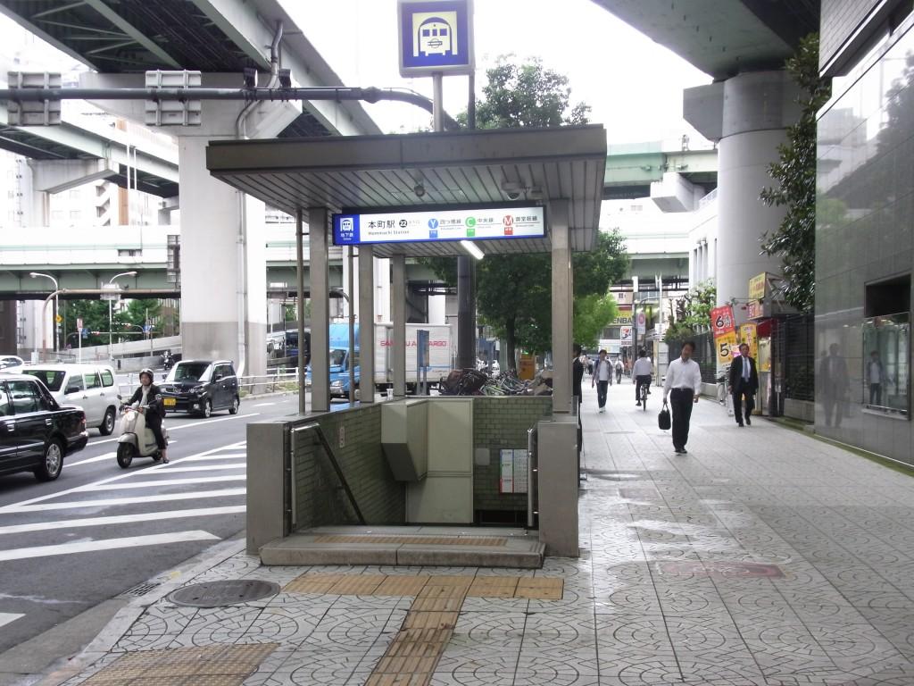 大阪市営地下鉄「本町駅」22番出口