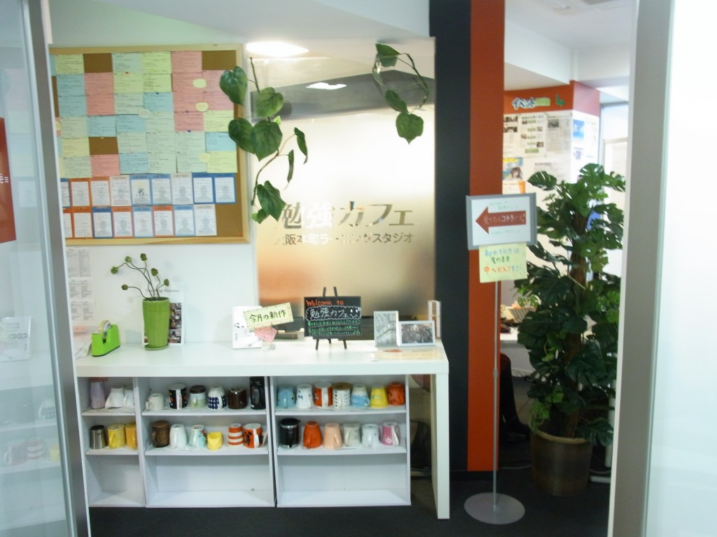 勉強カフェ大阪本町ラーニングカフェの入り口