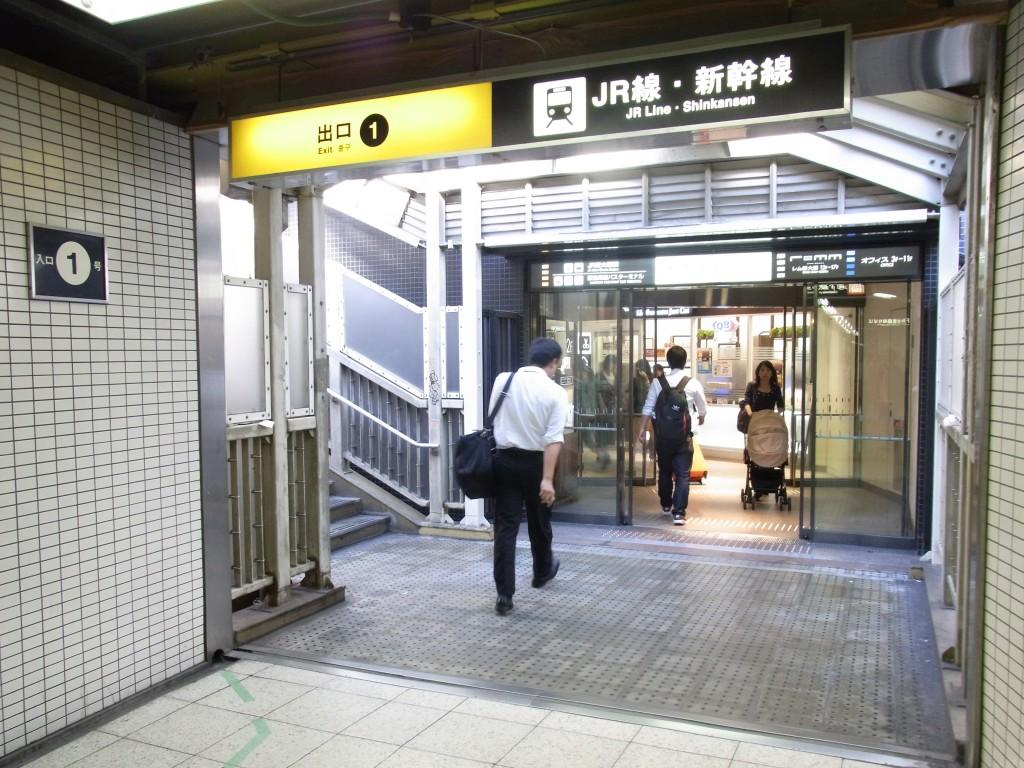 新大阪駅1番出口