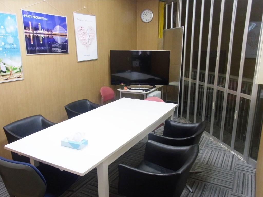 plug078の会議室大