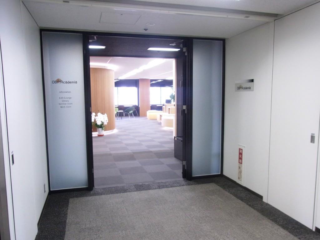 OBPアカデミアの入口