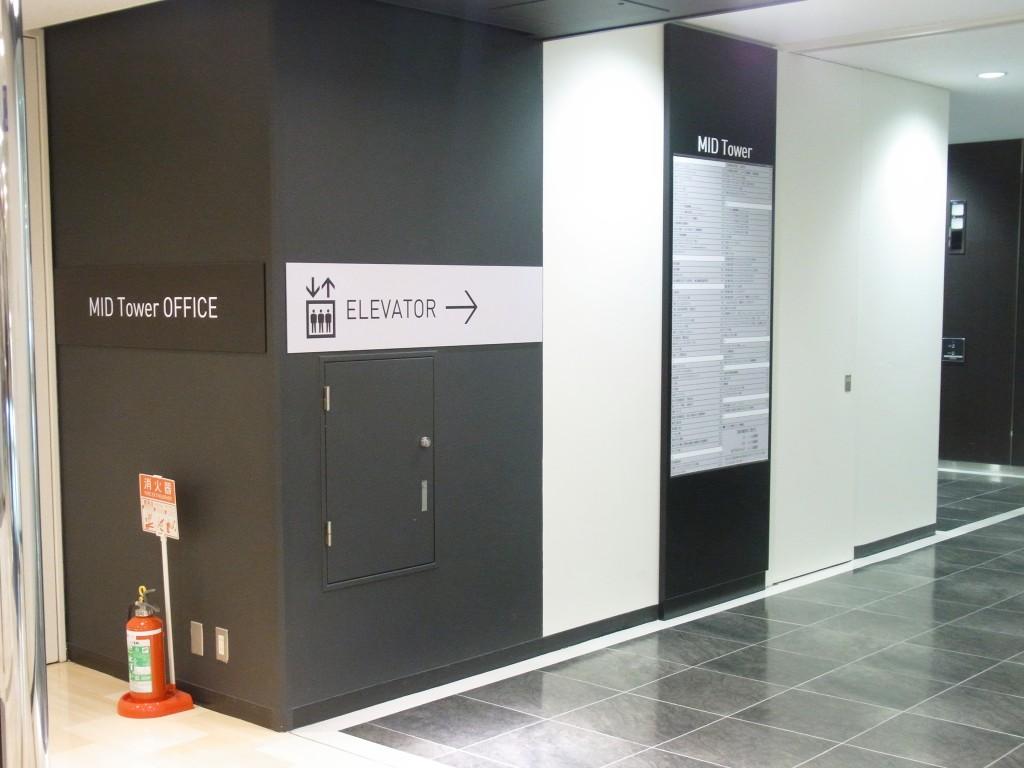 MID Towerエレベーターホール
