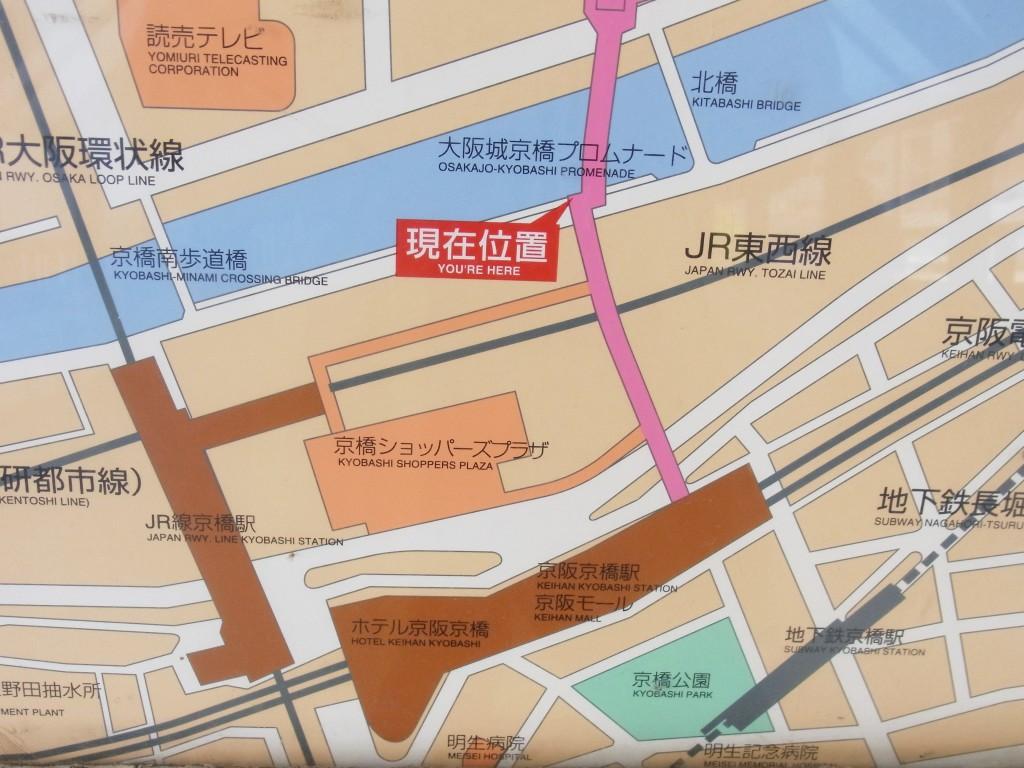 OBOアカデミアへの道順、大阪城京橋プロムナード