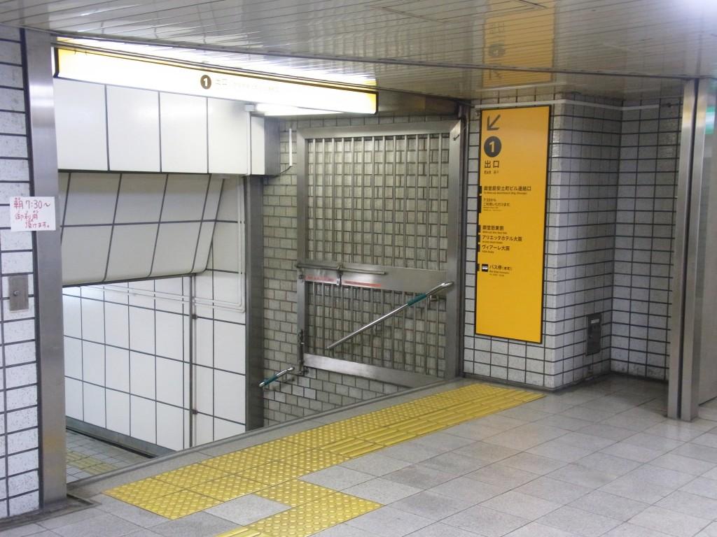 mnaasoへのアクセスは大阪市営地下鉄本町駅1番出口から