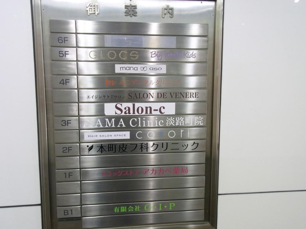 5Fがmanaaso