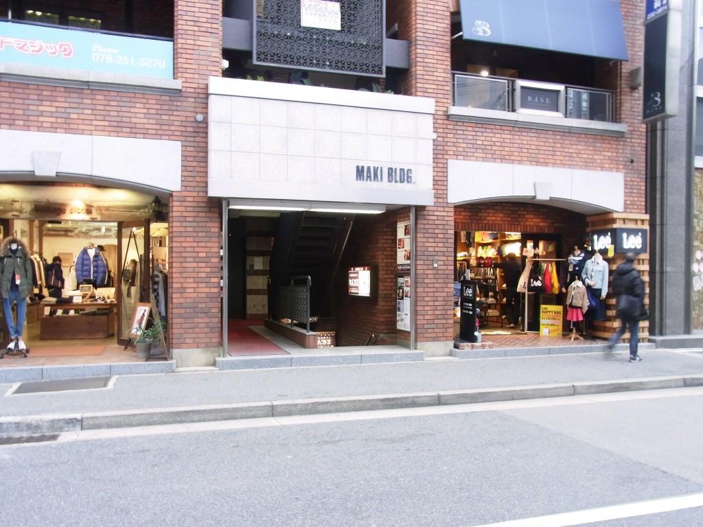 勉強カフェ神戸三宮スタジオのるビル