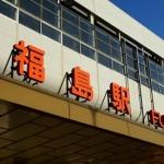 9.fukushima