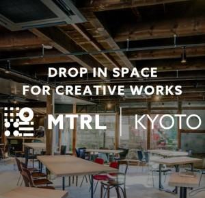 MTRL KYOTO(マテリアル京都)