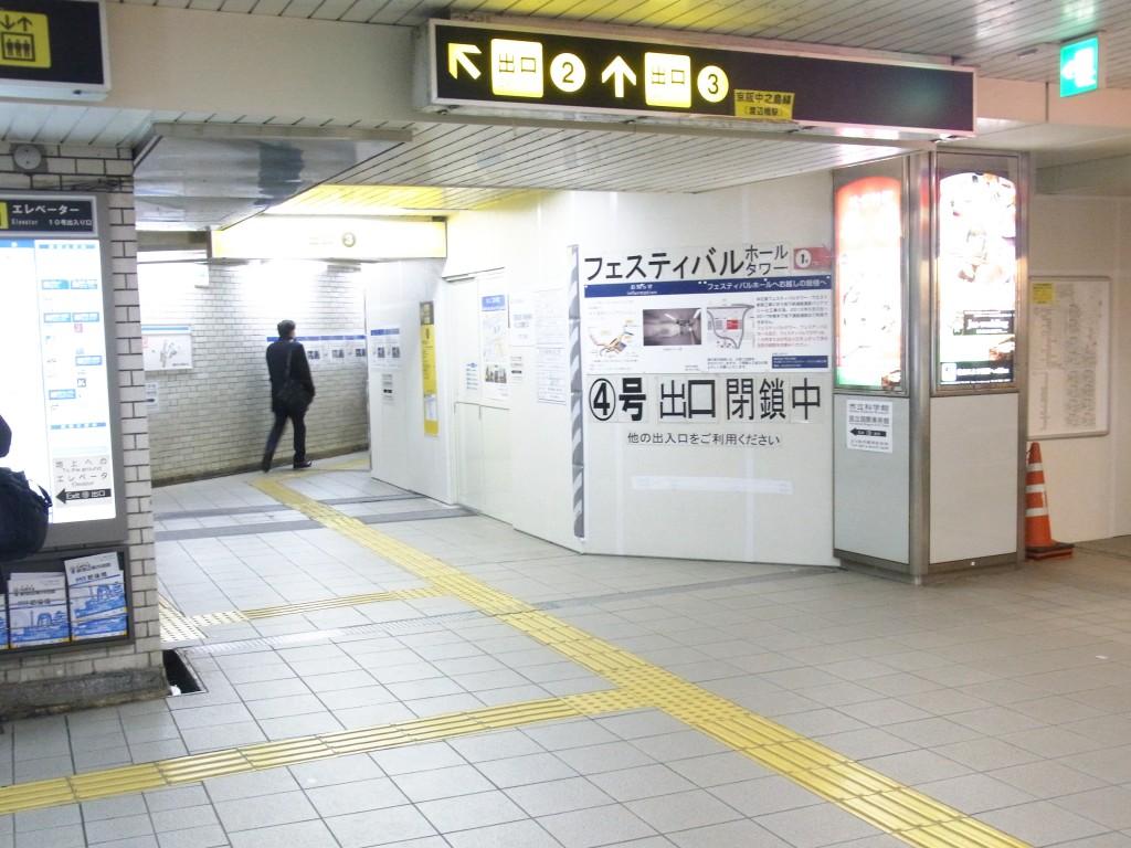 肥後橋駅8番出口