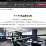 MYCAFE名古屋駅前店