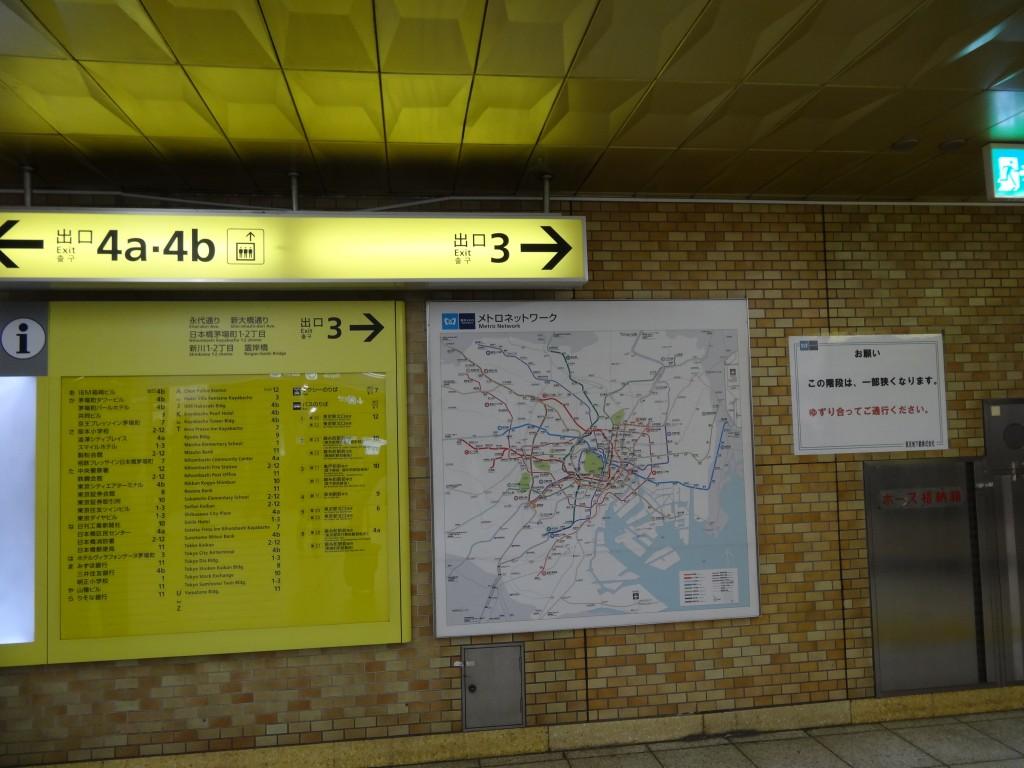 東京メトロ東西線「茅場町」3番出口