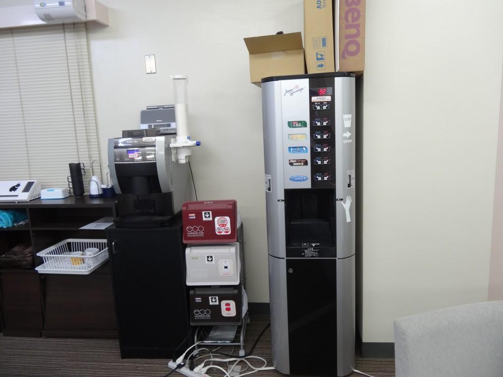 珈琲マシン