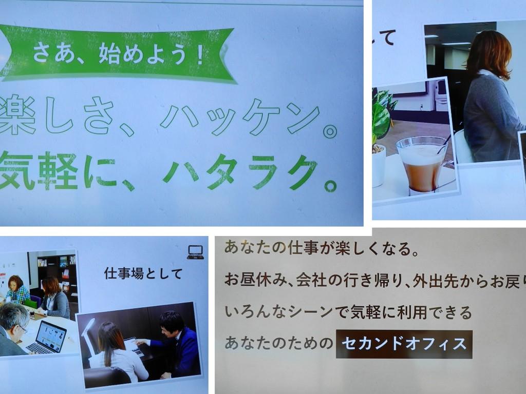大阪クロススクエアのデジタルサイネージ