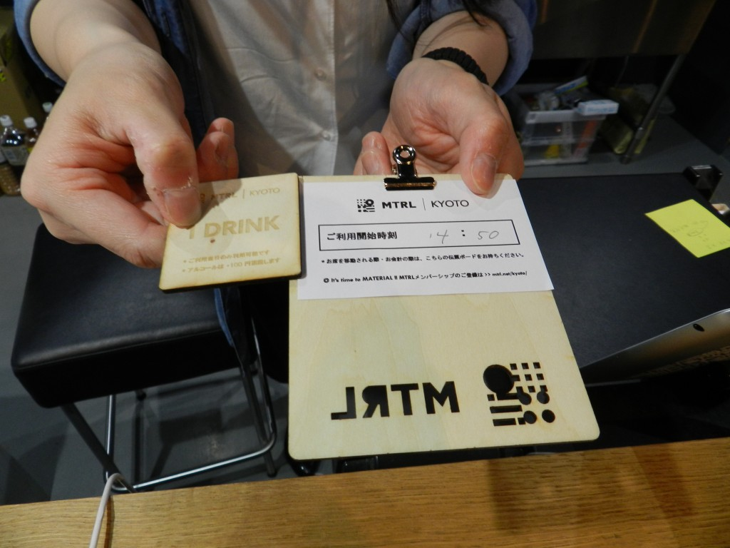 MTRL KYOTOの受付