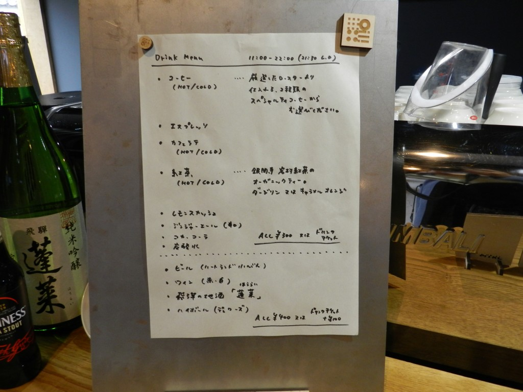 MTRL KYOTOのメニュー