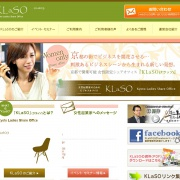 KLaSO (Kyoto Ladies Share Office)