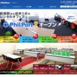 Philport