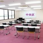 東京都中央区土日ドロップインOK&会議室有