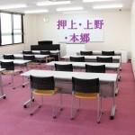 押上・上野・本郷の土日ドロップインOK、会議室ありのコワーキングスペース