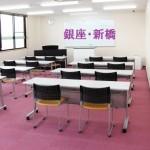 銀座・新橋の土日ドロップイン、会議室ありのコワーキングスペース