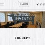 下高井戸コワーキングスペース「iNVENTO(インベント)」