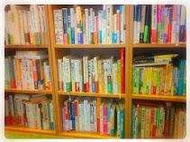 Biz Libraryの書籍