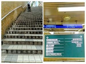 北新地駅からbizlibralyへのアクセス
