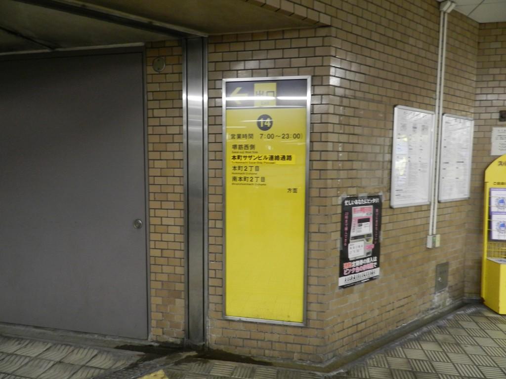 堺筋本町14番出口