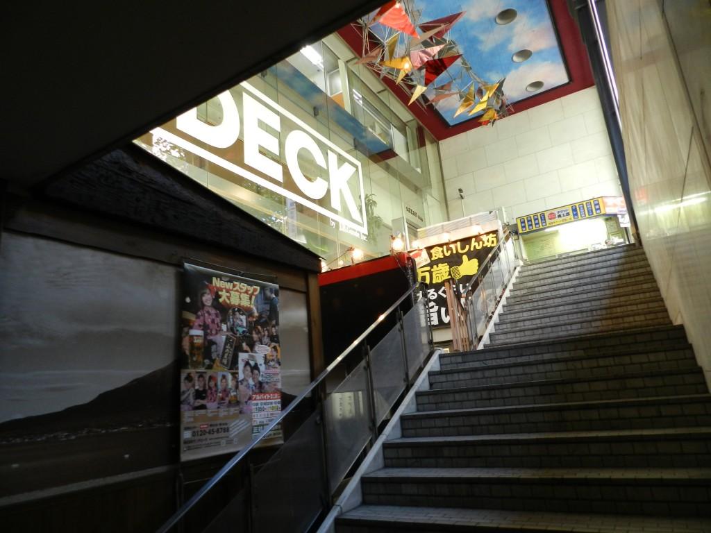 堺筋本町の地上出口