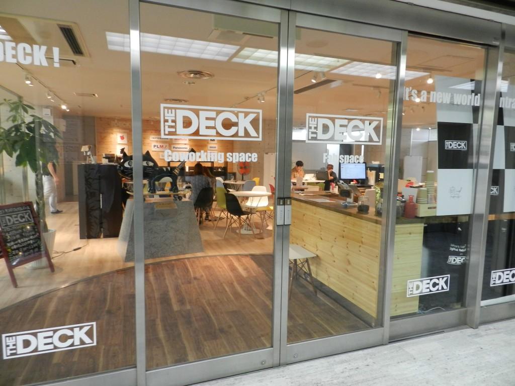 The DECKの入口