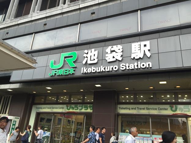 JR池袋駅からパセラのコワーク サテライト池袋店に向かいます。