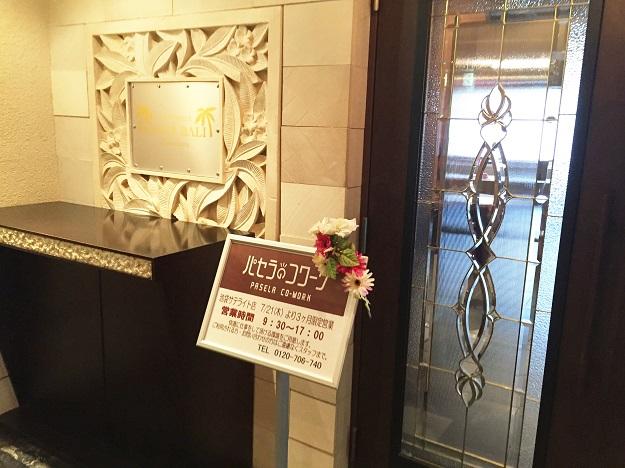 エレベーターで上のフロアに