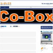 Co-Box