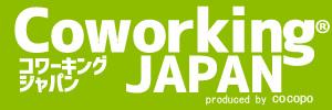 コワーキングジャパンのバナーイメージ