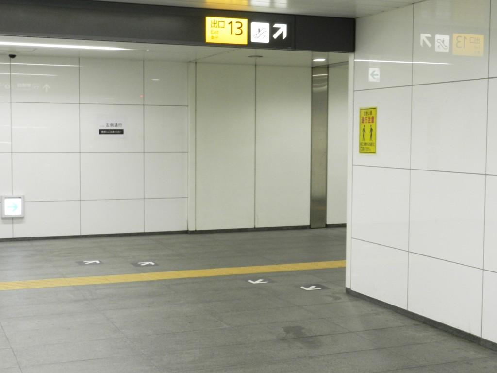 東京メトロ渋谷駅13番出口
