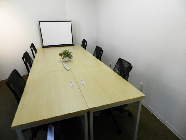 貸会議室1つ目