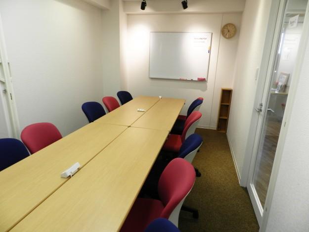 12名の入れる会議室
