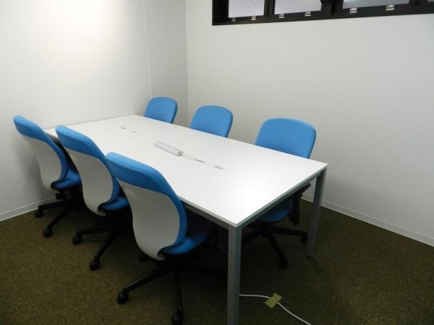 6人用の会議室