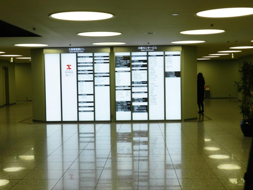 大阪センタービルのエレベーターホール