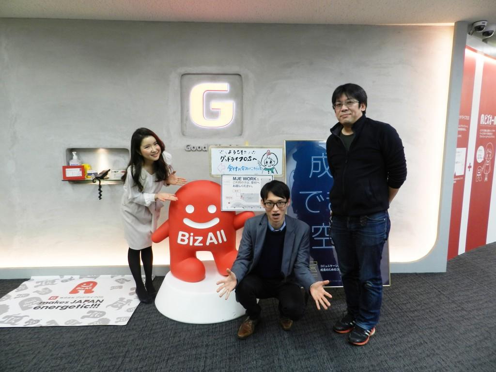 MJE WORK運営責任者の阪田さんにインタビュー