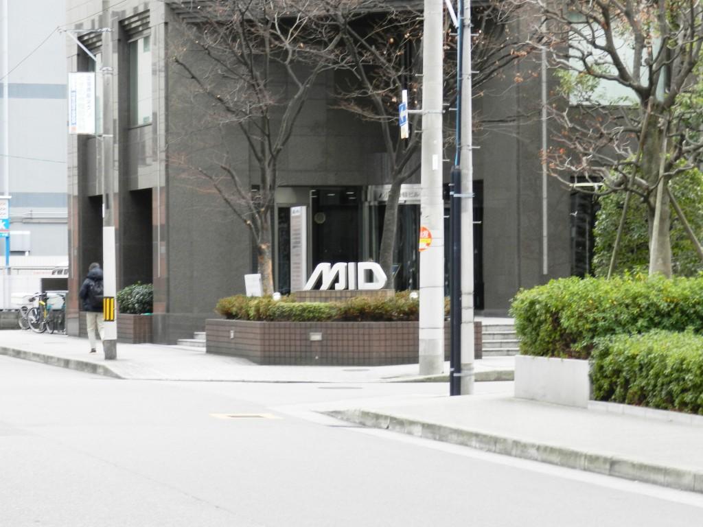 MID今橋ビル
