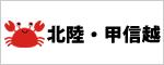 pref_hk
