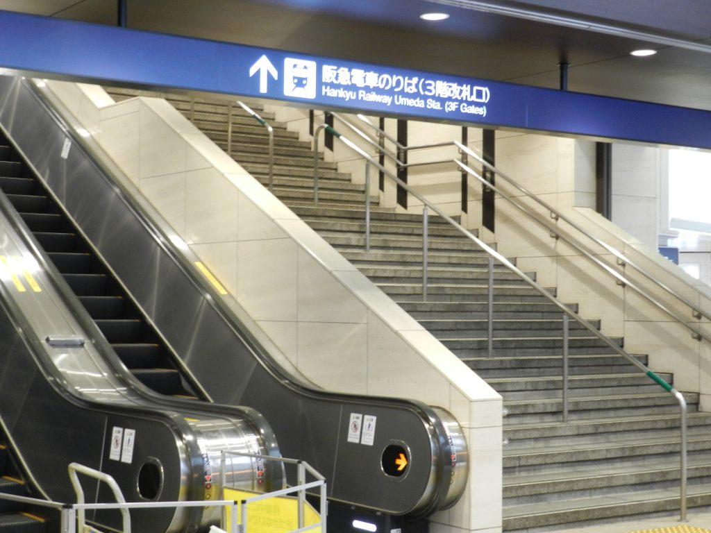 阪急梅田駅のエスカレーター下